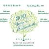 Sürdürülebilir Ormancılığın 300.Yılı Kutlanıyor